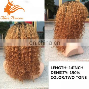 human hair short ombre wig Kinky curly human hair lace front wigs ombre lace wig for woman