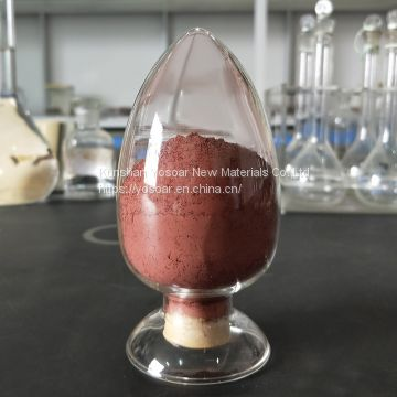 Low Price Industrial grade Copper Powder 99.99% Pure