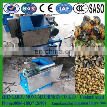 High efficiency snail processing machine/Industrial river snail meat and shell separator
