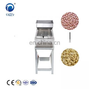 Hot sale automatic peanut dry peeling machine