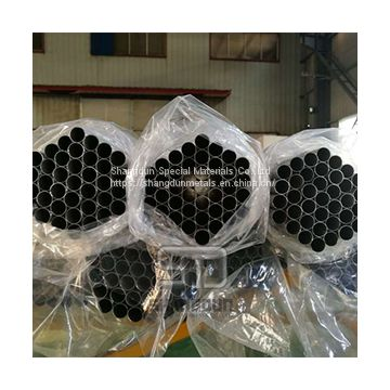 bright annealed stainless steel seamless tubes