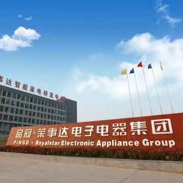 Hefei Royalstar electronic appliance group co., LTD