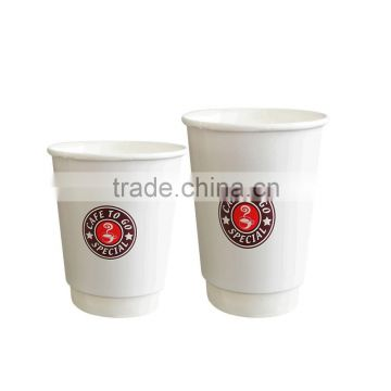 logo Printed Disposable Paper Cup with Lid, coffee paper cup double wall paper cups with lid, ripple wall