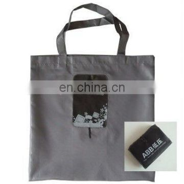 Promotional 420D Foldable Gift Shopping Bag