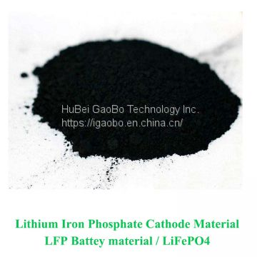 Lithium Iron Phosphate Lithuim Ion Battery Cathode Material