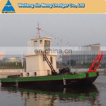 300HP Multifunction Work Boat/Service Ship for Sale