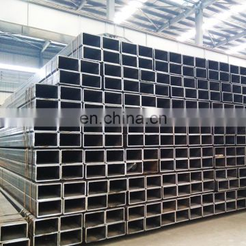 75x50mm 50x150mm rectangular steel box section pipes