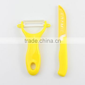 New Ceramic Peeler Knife Set