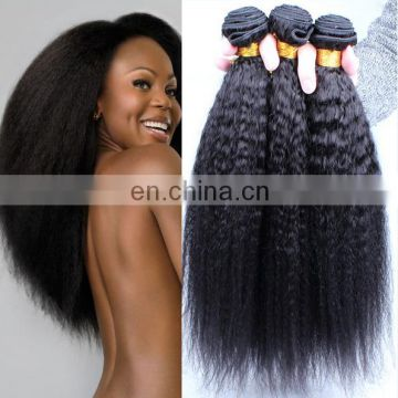 New Beautiful Cheap Kinky Straight 100 Percent Indian Remy Human Hair