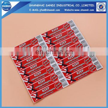 customized full color printed adhesive paper security label