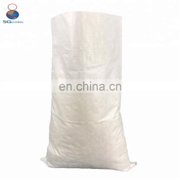 50kg strong agricultural packaging empty seed rice bags for sale
