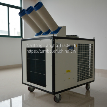 Industrial Air Conditioner MAC-85 Portable Air Conditioner With Automatic Control And Diagnosis System R410A Environmentally-friendly Cryogen Powerful Refrigeration