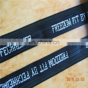 custom jacquard fishline elastic belt