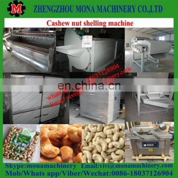 Year-end big promotion cashew nuts cracker nut shell removing breaking processing_cashew shell shucking machine