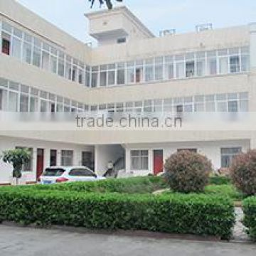Henan Tianman Garment Co., Ltd.