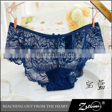 Elegant Japan Lingerie Sexy See Through Mature Women Underwear