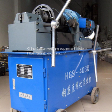 Steel wire rolling machine construction machinery