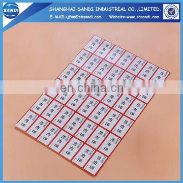 Cheap custom adhesive sticker paper with printing