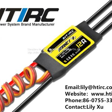 HTIRC Hornet Brushless  ESC 12A -5V2A RC Aircraft Speed Controller Brushless for Remote Control Airplane