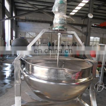 CE approved Profession Jacket Cooking Pot cooking pot Jacket ball pot layer steamer kettle for food