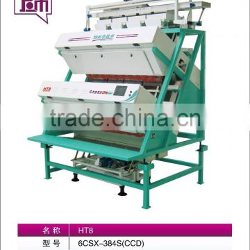 full color Trichromatic Tea CCD Color Sorting Machine Tea Color Sorter