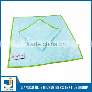 "Custom high quality 16""x16"" microfiber cleaning cloth"