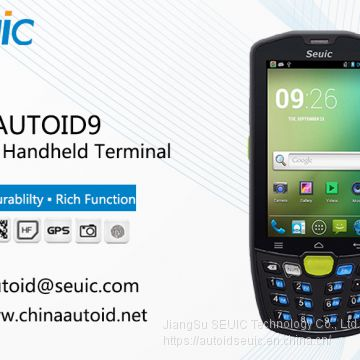 Android Industrial PDA for Warehouse Management-NEW AUTOID 9