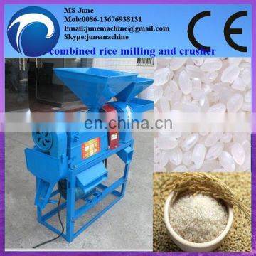 combine rice milling and crusher for family use for selling 0086-13676938131