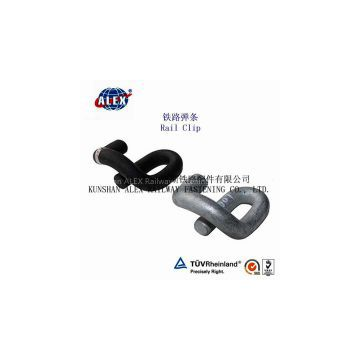 elastic rail clip, rail clip made in China, railway rail clip factory, Chinese supplier rail clip, railroad clip supplier