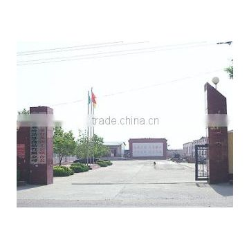 Shouguang Peiling Vegetable & Food Co., Ltd.