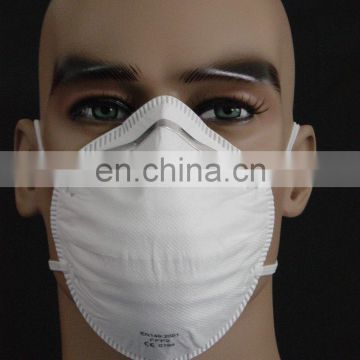Certificated Disposable FFP 2 Dust Mask / Face Respirator