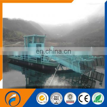 Reliable Quality DFBJ-85 Trash Hunters Boat Water Cleaning Vessel/Boat/Ship/Machine in River for The Floating Trash