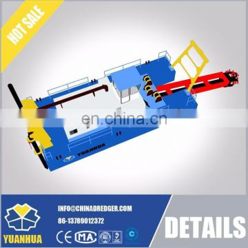 Cutter Suction Dredger for Mud/clay/sand/iron/gold