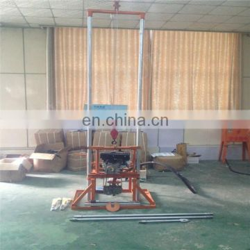 Chinese factory best price manual barrenadora portatil fordable drilling machine for sale