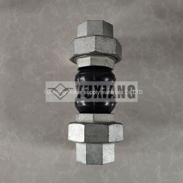 threaded double/twin-sphere rubber Joint