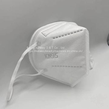 Ffp3 Disposable Medical N-95 Face Respirator Nk95 Mouth Mask N95