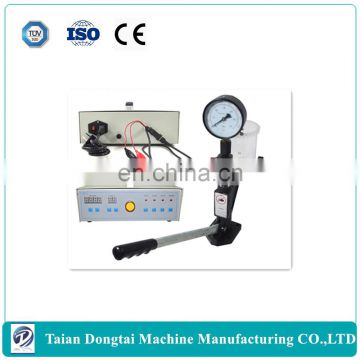 PQ400 Double spring cheap spray nozzle tester