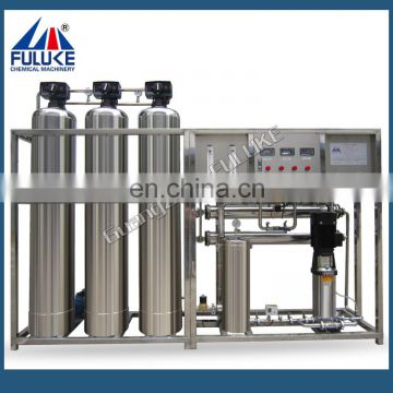 FLK CE water purification systems,water treatment companies,reverse osmosis system cost
