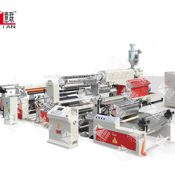 China supply automatic nonwoven fabric PP film extrusion lamination machine
