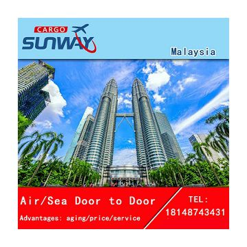air shipping china to malaysia door to door Including Customs Clearance Import Tax and Duty