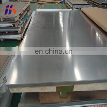 Direct factory 1.5mm stainless steel sheet 304