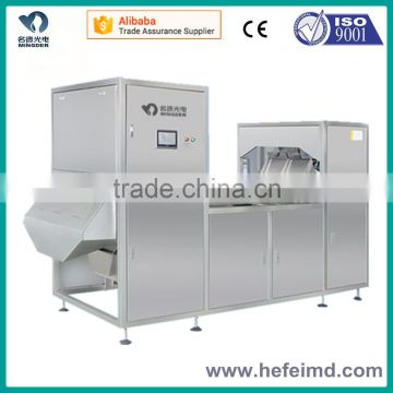Recycling plastic flakes color sorter,Color sorting machine for plastic