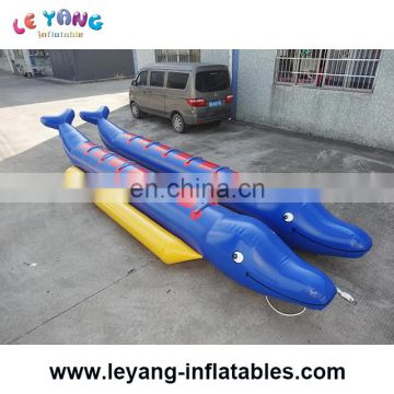 7 Person Water Sled Used Inflatable Banana Boat For Sale