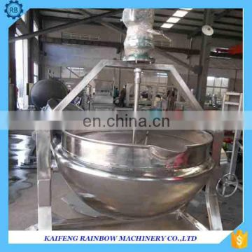 Professional Good Feedback Steamer Jacket Machine 200 liter 500 liter steam jacketed cooking kettle