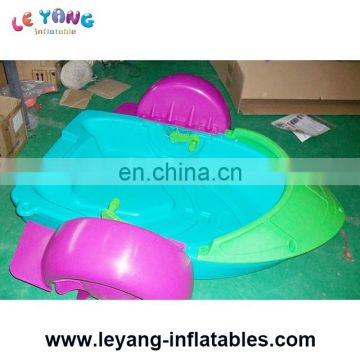 kids hand paddle boat, amusement park kids boat for sale