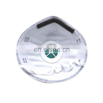 Disposable costom printed dust mask