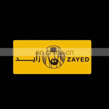 100 Year Of Zayed Metal Magnetic Gold Badges New Design