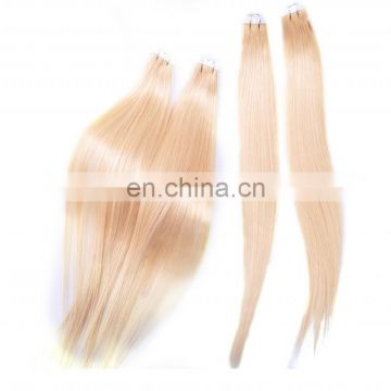 2016 Fashion High Quality Brazilian Hair Weave, Brazilian Hair Extension,Tape Hair