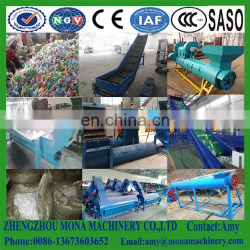 PET bottle pet flakes washing production line