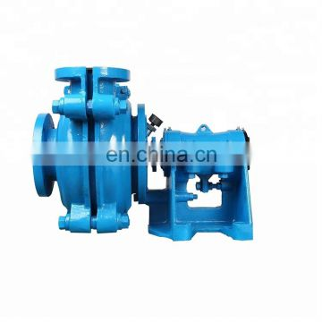 Electric small sugar slurry acid pump